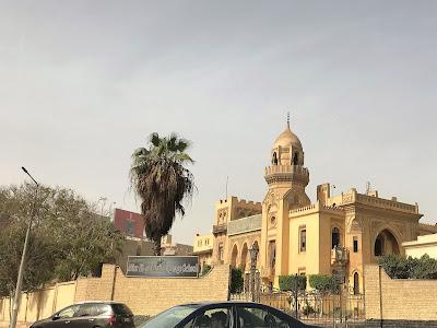 Sultana Melek's Palace