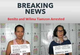 The issue of Benito and Wilma Tiamzon being Arrested During a Raid in Cebu.