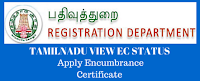 tamilnadu-ec-encumbrance-certificate