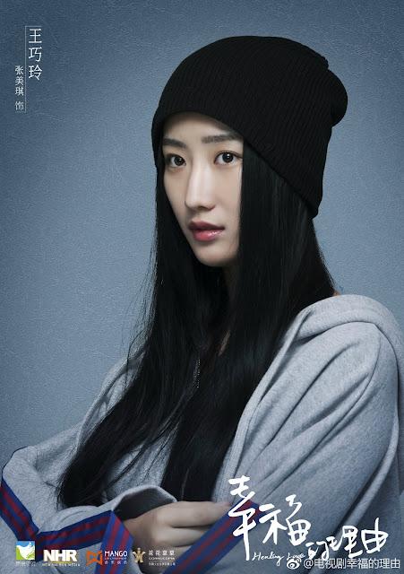 Zhang Mei Qi Healing Love