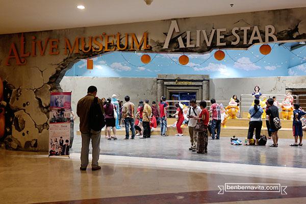alive museum alive star