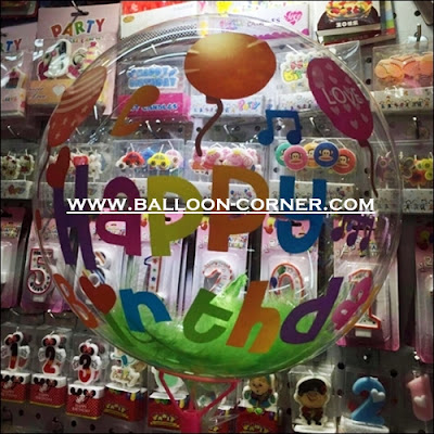 Stiker Hias Balon Do It Yourself