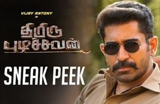 Thimiru Pudichavan [Tamil] – Sneak Peek | Vijay Antony | Nivetha Pethuraj | Ganesha