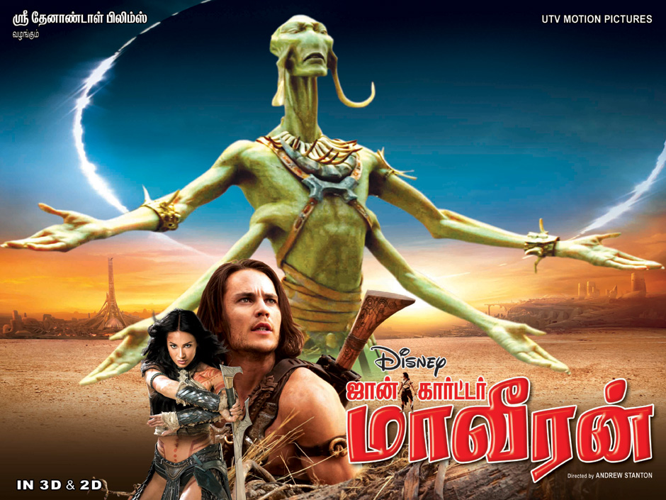 John Carter Tamil Dubbed Movie