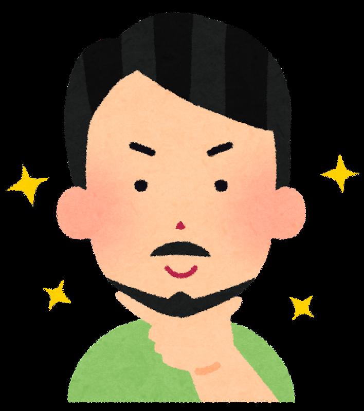 「イラストや ひげ」の画像検索結果