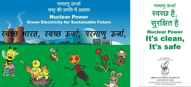 India will change nuclear energy