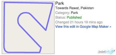 خدعة ذكية قام بها أحد الشباب فى Google Maps