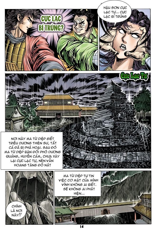 Đại Đường Uy Long chapter 70 trang 14