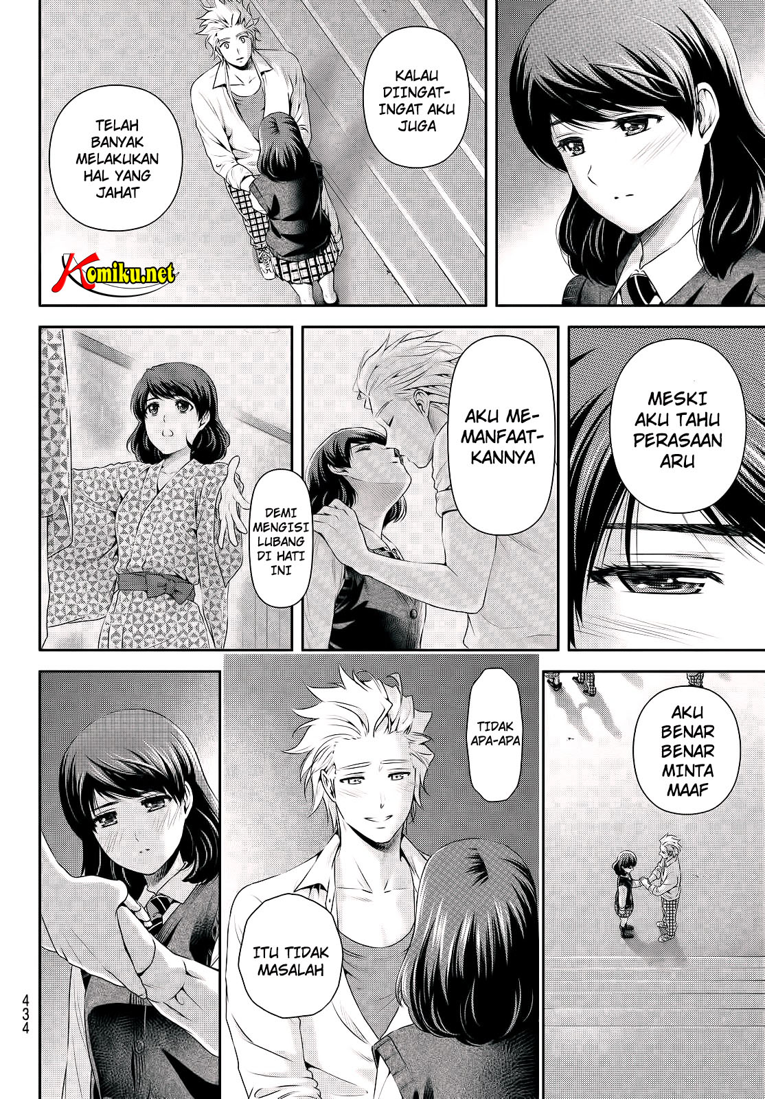 Domestic na Kanojo-indonesia