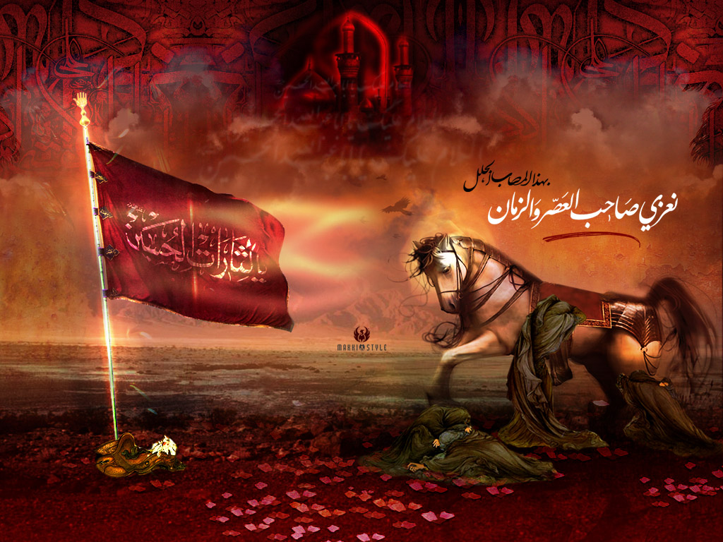Chak 36 N.B: Roza Imam Hussain a.s Picture