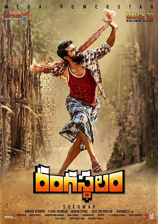 Rangasthalam 2018 Telugu Movie 700MB HDRip x264