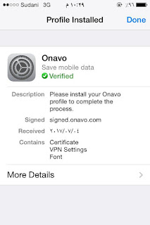 تحميل vpn مجاني للايفون