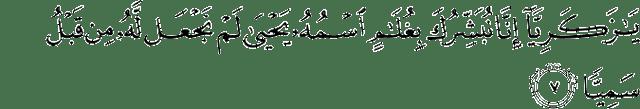 Surah Maryam ayat 7