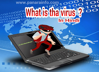 Laptop & Mobile virus
