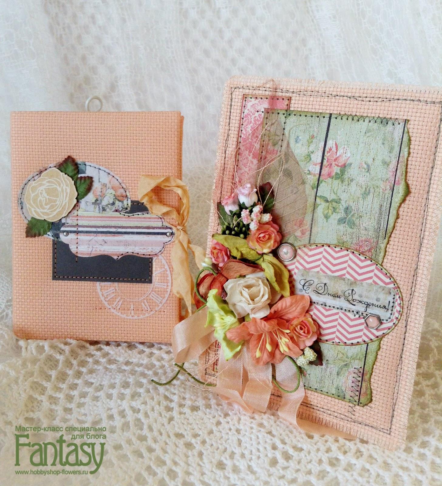 Рисунки, мастер класс открытки стойки