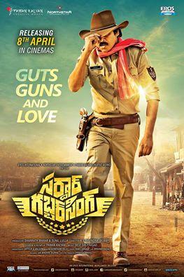 Poster of Sardar Gabbar Singh 2016 480p Telugu HDRip Full Movie Download