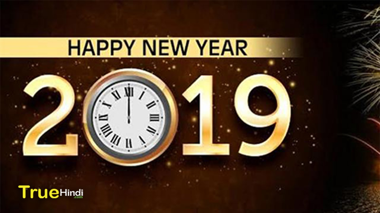 FREE] Happy New Year 2019 Hd Wallpapers Images Pictures