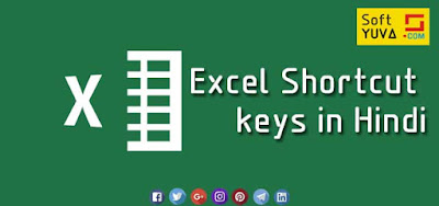 Excel Shortcut keys in Hindi