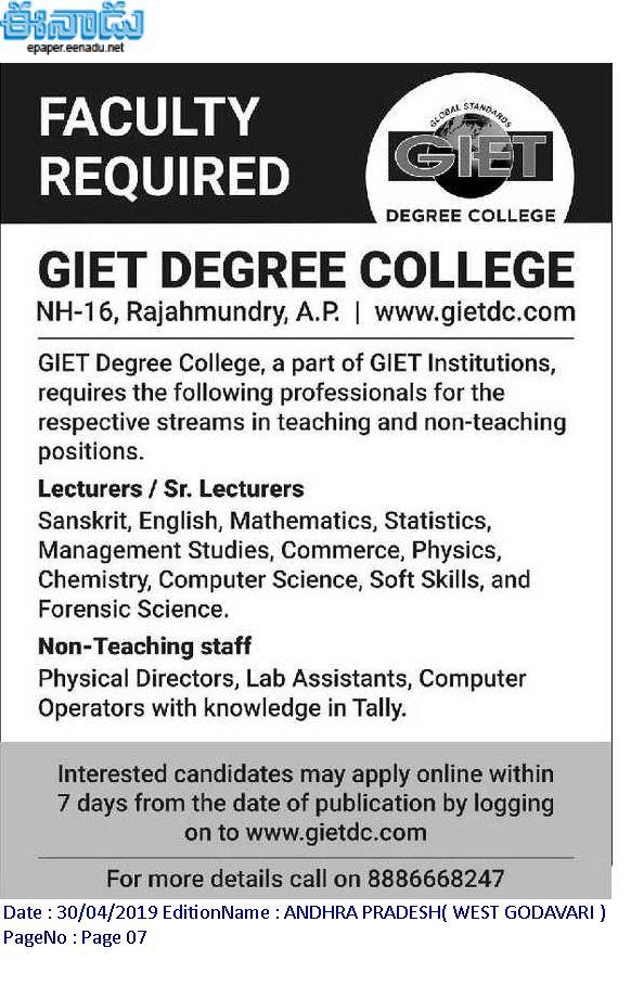 Rajahmundry GIET Institutions Degree College Recruitment