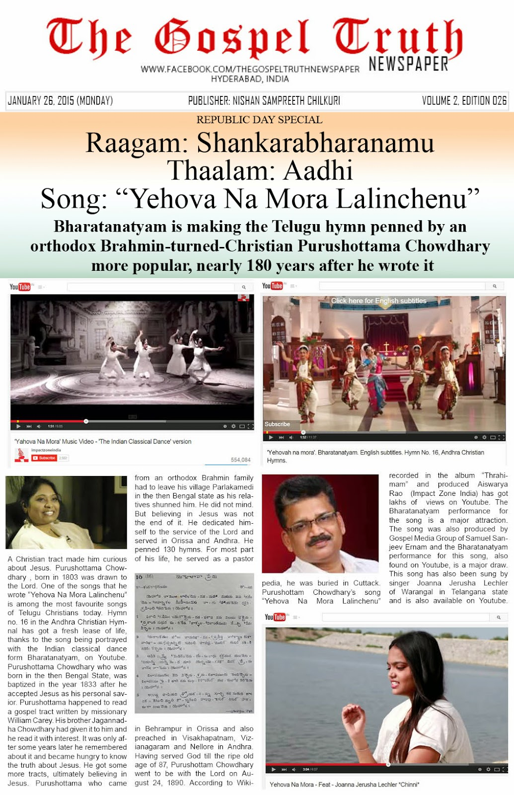 Bharatanatyam is making the Telugu hymn penned by an
