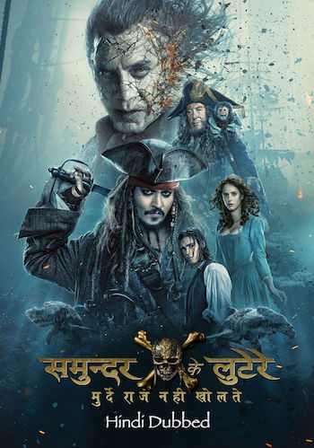 Pirates of the Caribbean Dead Men Tell No Tales 2017 Dual Audio Hindi Full Movie Download