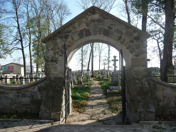 Жидачів. Кладовище — пам'ятник історії