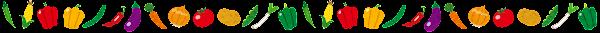 野菜のライン素材