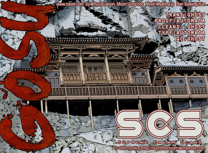 Gosu (The Master) - Chapter 20