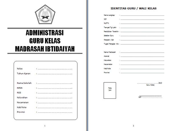 Administrasi Guru Kelas MI (Madrasah Ibtidaiyah)