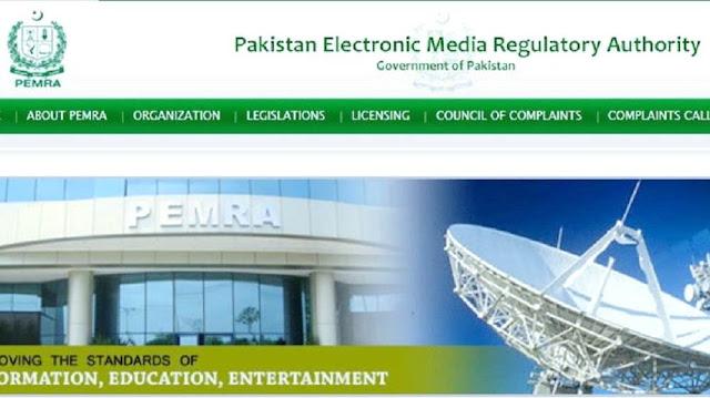 Karena Menghina Bulan Ramadhan, Dua Acara TV Di Negara Ini Dilarang Tayang