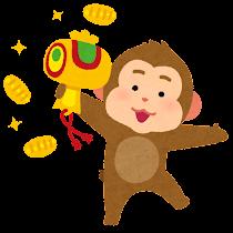 打ち出の小槌を振る猿のイラスト(申年)