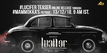 Mohanlal, Vivek Oberoi, Manju Warrier, Tovino Thomas's Lucifer Malayalam Movie Box Office Collection 2019 wiki, cost, profits, Lucifer Box office verdict Hit or Flop, latest update Budget, income, Profit, loss on MT WIKI, Wikipedia