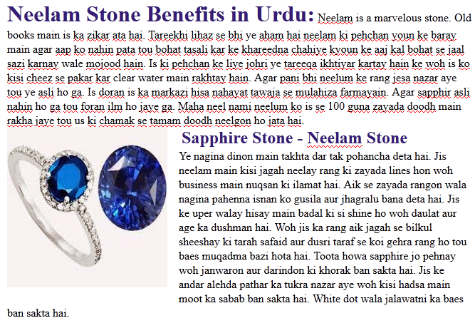 Neelam Stone Effects | www.pixshark.com - Images Galleries ...