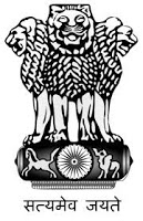 Nanded Collector Office Recruitment 2016 - 07 Clerk-cum-Typist Vacancies | www.nanded.nic.in