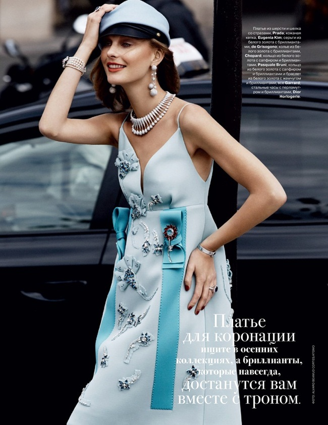 Prada 2015 AW Little Blue Embellished Jersey Gazarre Empire-Waist Dress Editorials