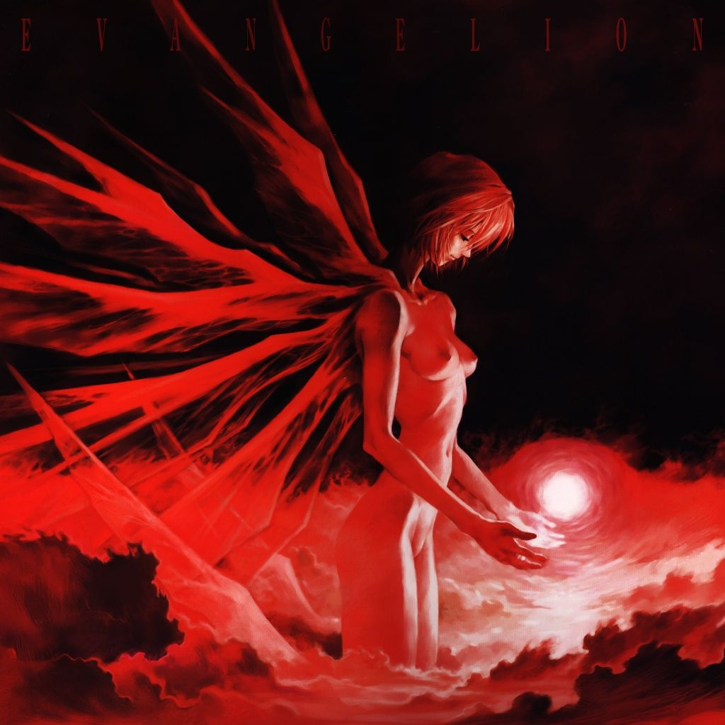 Jays Tee Vee End Of Evangelion This Is Really Disturbing