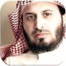 Biografi syaikh sa'ad al ghomidi