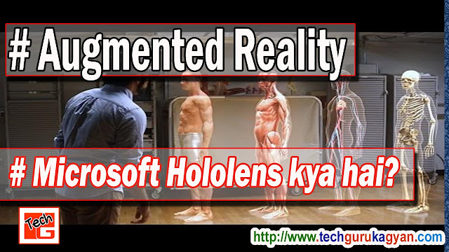 Augmented-Reality-aur-Microsoft-Hololens