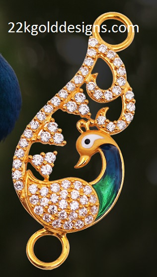 Peacock Mugappu Side Pendant
