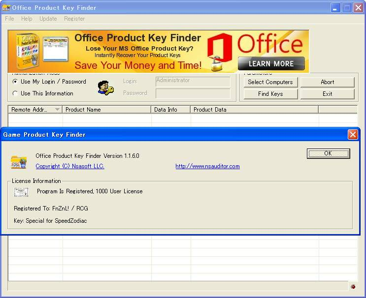 ms office product key finder