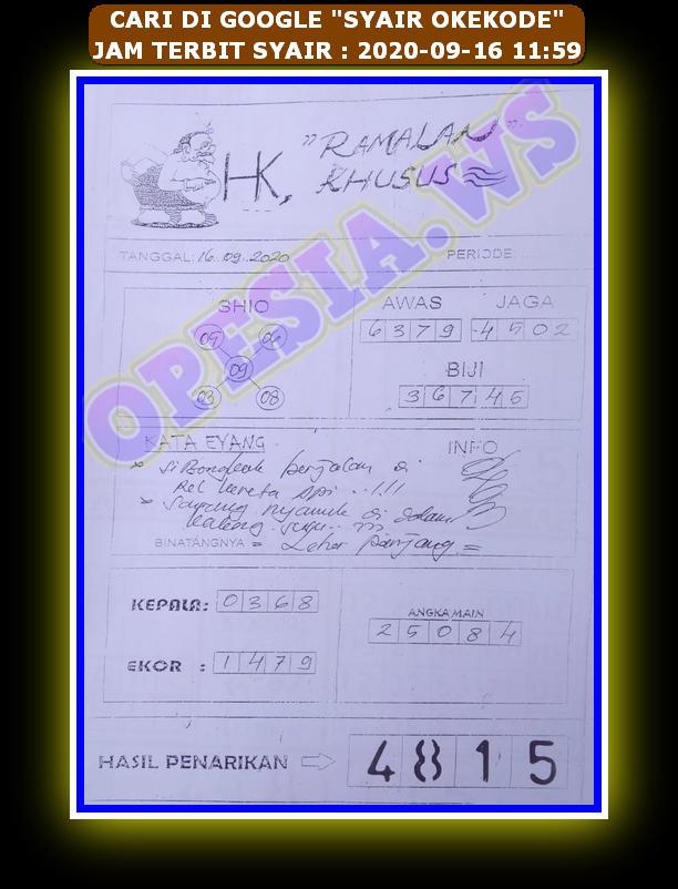 Kode syair Hongkong Rabu 16 September 2020 82