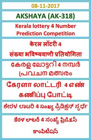 4 Number  Prediction Competition AKSHAYA AK-318