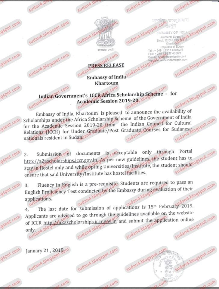 منحة الحكومة الهندية للسودانيين للدراسة بالهند للعام 2019