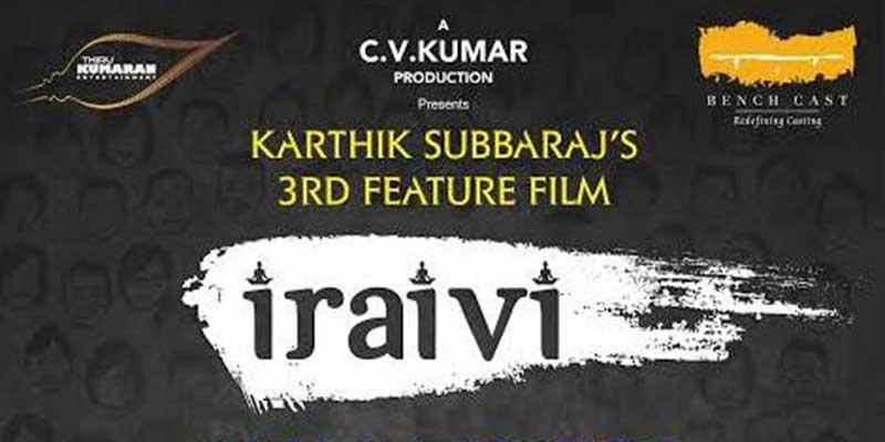 Complete cast and crew of Iraivi  (2016) bollywood hindi movie wiki, poster, Trailer, music list - S. J. Surya, Bobby Simha, Anjali and Vijay Sethupathi, Movie release date June, 2016