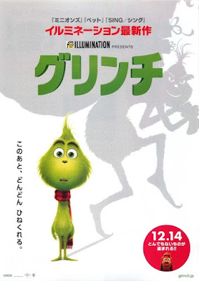 The Grinch 2018 Poster 4