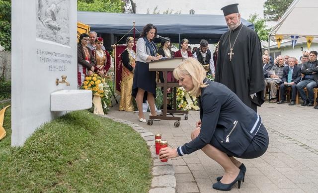 Μνημείο Γενοκτονίας δια χειρός... Βολιωτών στο Μόναχο