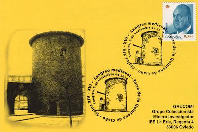 Tarjeta del matasellos de la Torre de Quintana en Ciaño