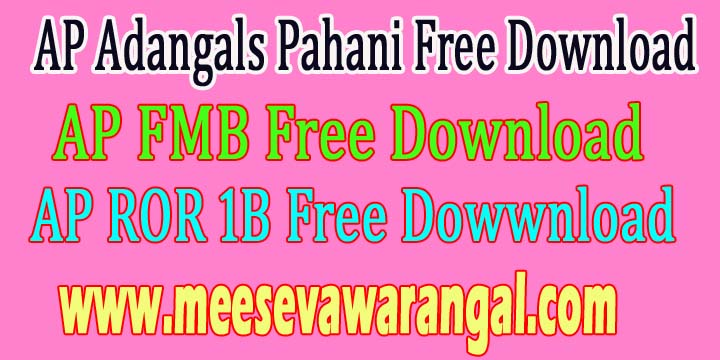 Adangal app free download