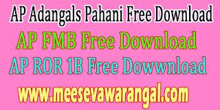 AP Adangals Pahani - FMB - Tippan - Pahani - ROR 1B  Free Download
