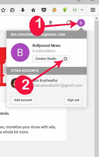 Youtube-Account-ko-Mobile-Number-se-kaise-verify-kare